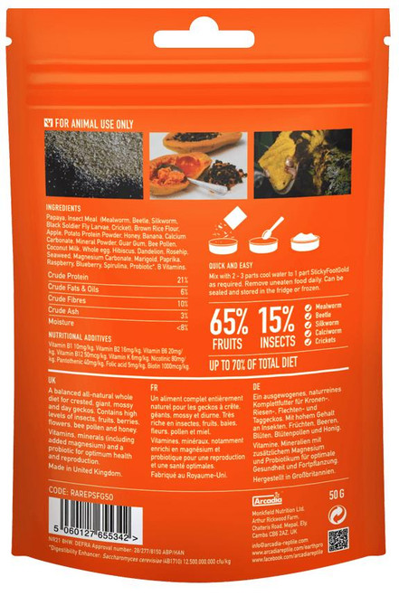 Arcadia Arcadia EarthPro-Stickyfoot Gold 180g See Note about best before date