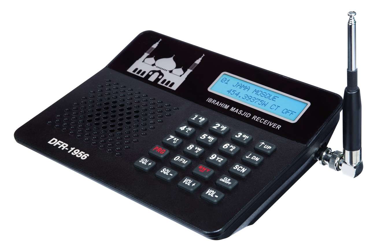 DFR-1956 Mosque Radio Masjid Azan Desktop Receiver