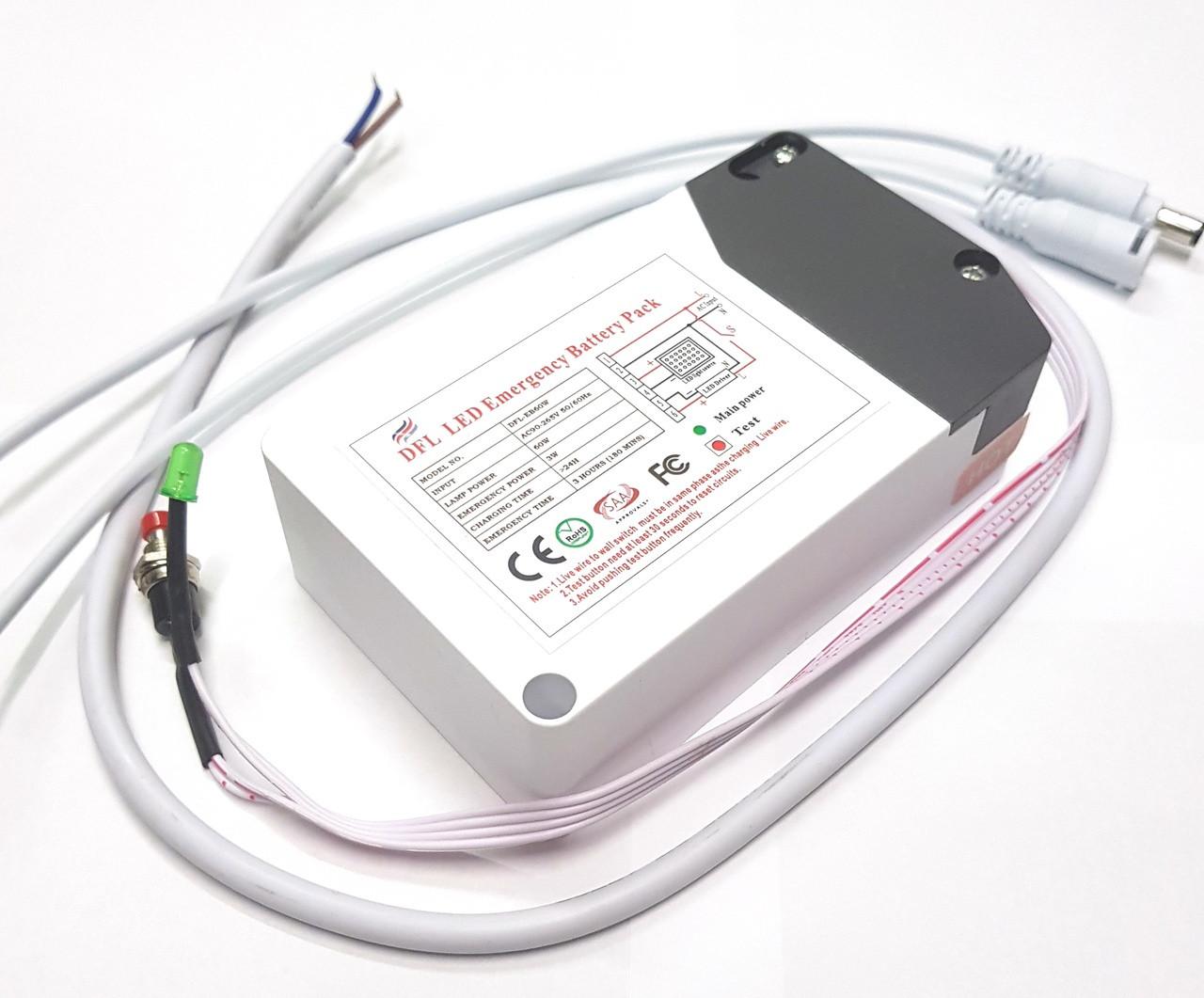 Emergency Battery Power Pack For Led Panel Lights