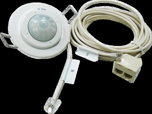 IP20 360° PIR Motion Sensor Extender (DFL1OS003)