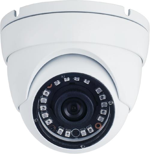 SmartVision FullHD 4MP AHD 2.8mm IP67 Metal Dome Camera IR Cut 20M IR WHITE