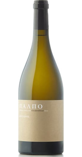 Palpo Single Vineyard Chardonnay 2019, Kir-Yianni
