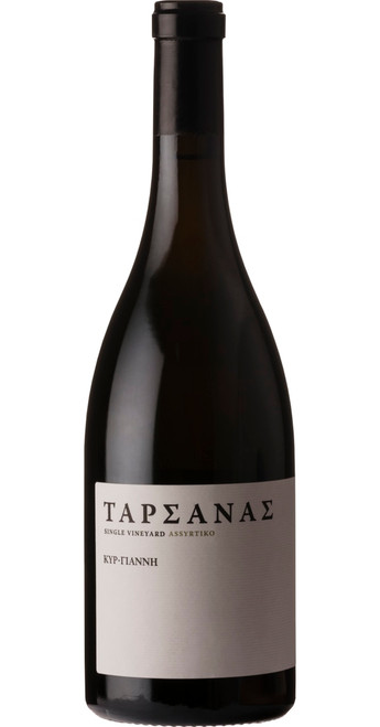 Tarsanas Single Vineyard Assyrtiko, Kir-Yianni 2016, Macedonia, Greece