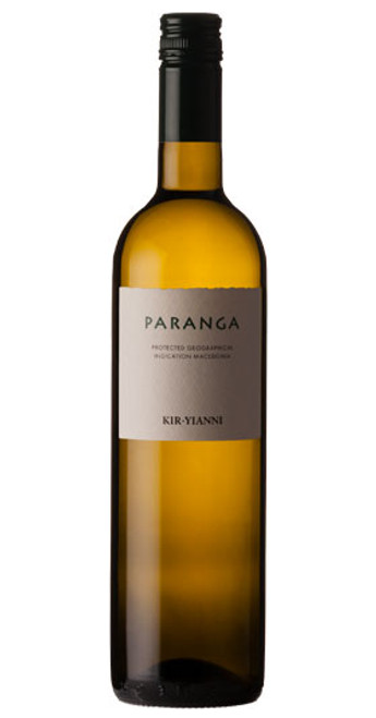 Paranga White, Kir-Yianni 2018, Macedonia, Greece