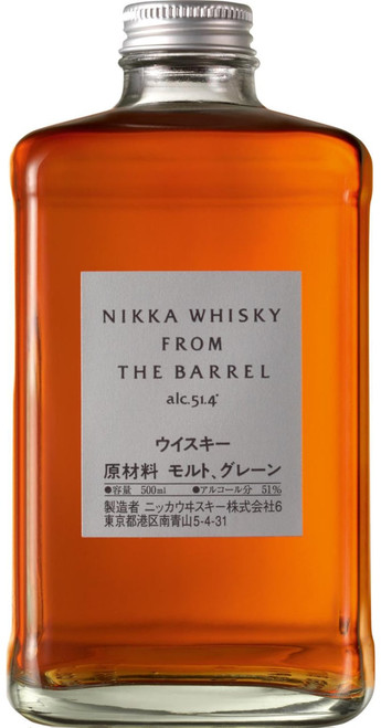 Nikka Whisky From The Barrel Whisky 50cl