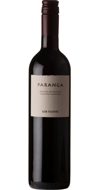 Paranga Red, Kir-Yianni 2018, Macedonia, Greece