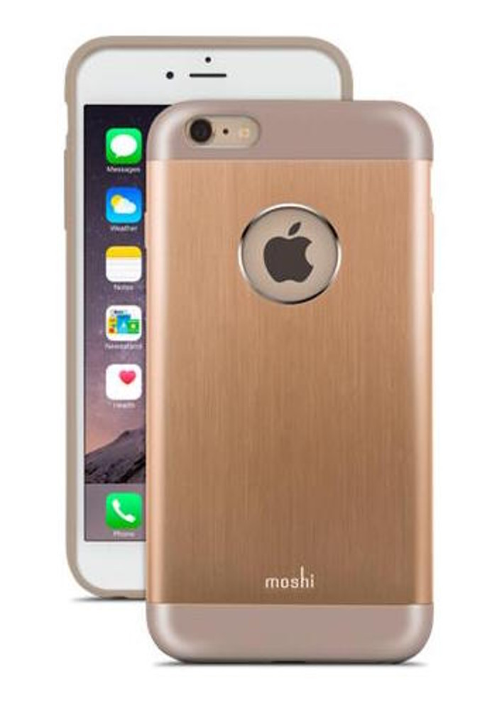 http://d3d71ba2asa5oz.cloudfront.net/12015324/images/iglaze-armour-for-iphone-6-plus-6s-plus-iglaze-armour-for-iphone-6-plus-copper-4789.jpeg