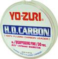 Yo-Zuri HD25LBDP H.D. Carbon 1221-1533