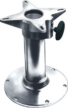 GARELICK 75234-G SEAT BASE ANOD 30IN SMOOTH TUB