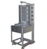 Commercial Vertical Broiler 8 Burners