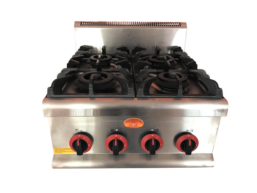 Spinning Grillers 4 Burner Counter Top Hot Plate