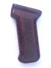 Romanian bakelite red/brown AKM pistol grip.