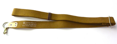 Russian Camel stamp AK sling