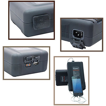 Dynacore DS-150SI 150Wh V-Mount Li-Ion Battery with Built-In Charger