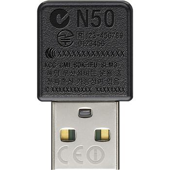 Sony IFU-WLM3 Wireless LAN USB Module for Sony VPL-E200 Projectors