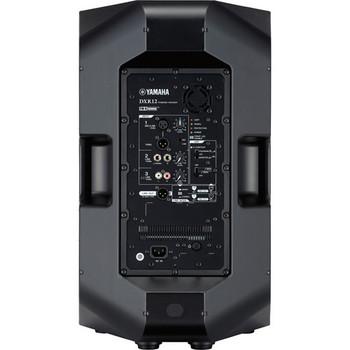 "Yamaha DXR12 12"" 1100W 2-Way Active Loudspeaker"