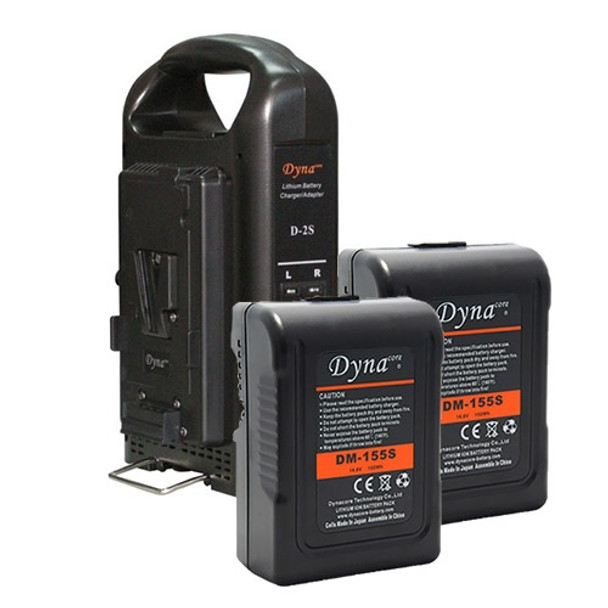 Dynacore D-2S V-Mount Simultaneous Dual Charger with (2) DM-155S V-Mount Batteries