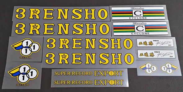 3 Rensho Super-Record Export Decal Set