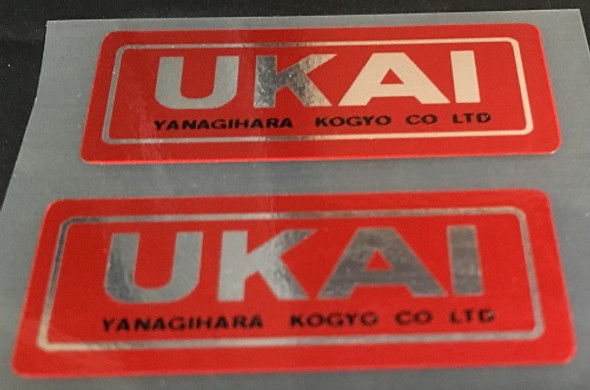 Ukai Rim Decal (1 PAIR)
