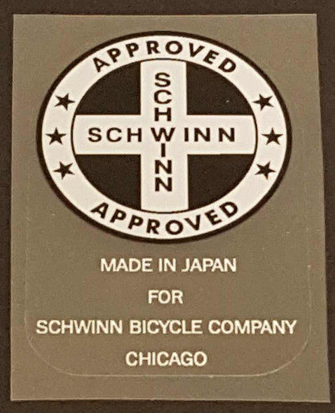 Schwinn Approved/Made in Japan Seat Tube Decal with White Lettering Below