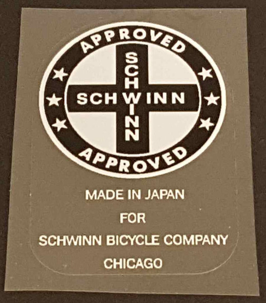 Schwinn Approved/Made in Japan Seat Tube Decal - Choose Circle/Cross Color