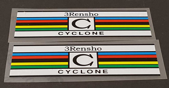 3 Rensho Seat Tube Striped Bands Decals - 1 Pair