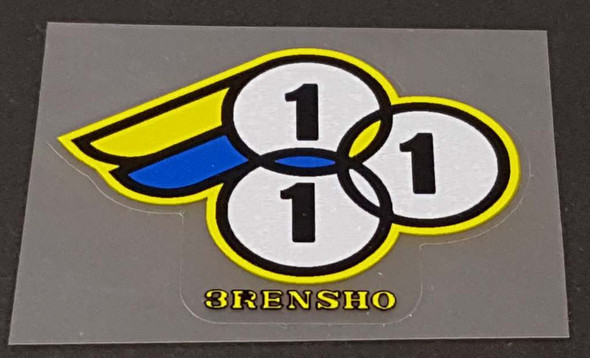 3 Rensho Head Badge Decal - Choose Size