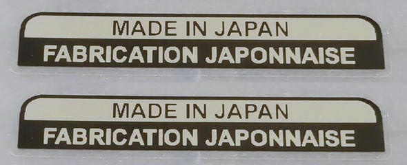Made in Japan Decal - Chrome/Black - 1 Pair