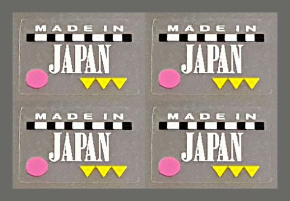 Centurion Carbon Ironman Bicycle  Mini Made In Japan Decal - Set of 4