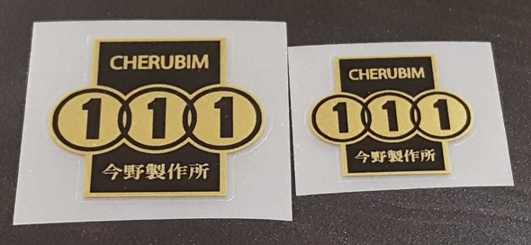 Cherubim Badge Decals - 1 Pair