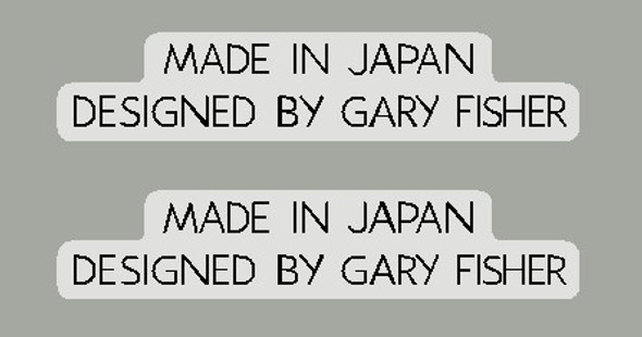 Made in Japan Designed by Gary Fisher - 1 Pair - Choose color