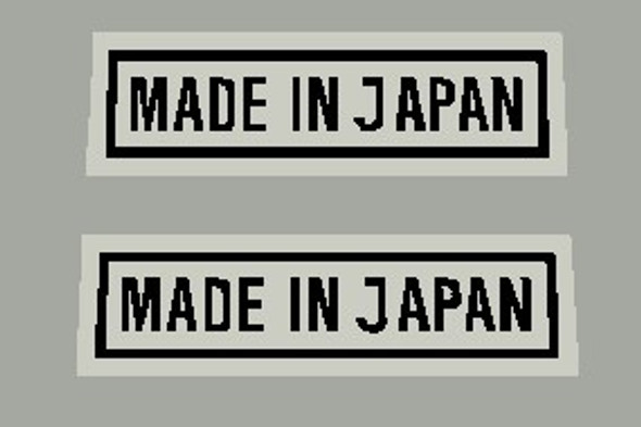 Made in Japan Decal Large - Chrome on Black - 1 Pair