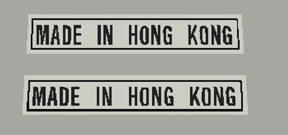 Made in Hong Kong Decal  - Chrome on Black - 1 Pair