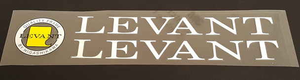 Levant Bicycle Decal Set