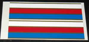 Stripes - White/Red/Blue/Gold (sku 946)