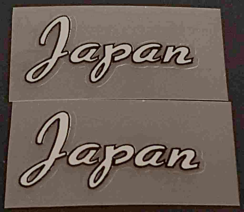 Made in Japan Decal - Silver - 1 Pair