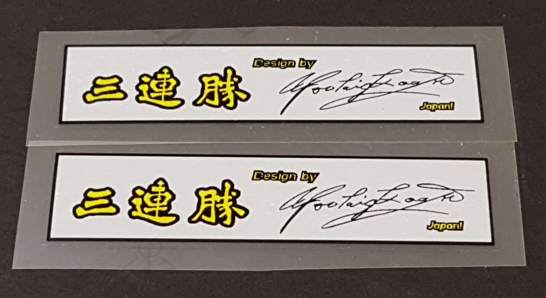 3 Rensho Top Tube Signature Decals - 1 Pair