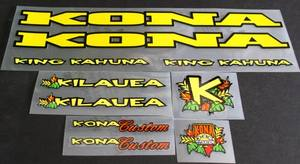 Kona King Kahuna Bicycle Decal Set