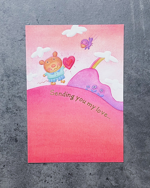 Sending you my love... | VALENTINE'S DAY CARD