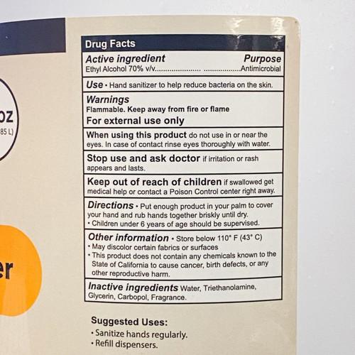 Pure & Essential Gel Hand Sanitizer 70% Alcohol USA Made (1 Gallon)