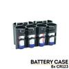 StorAcell CR123 8-Pack Case (Black)