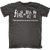 Bad Equation T-Shirt