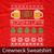 Beer Ugly Christmas Sweater