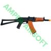 CYMA - Full Metal AKS-74U with Folding Stock Airsoft AEG Rifle (Wood Furniture) Right Side