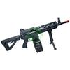 G&G Combat Machine CM16 LMG Stealth right