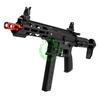 KWA QRF MOD 3 Airsoft Gun | AEG 2.5 / Black left barrel