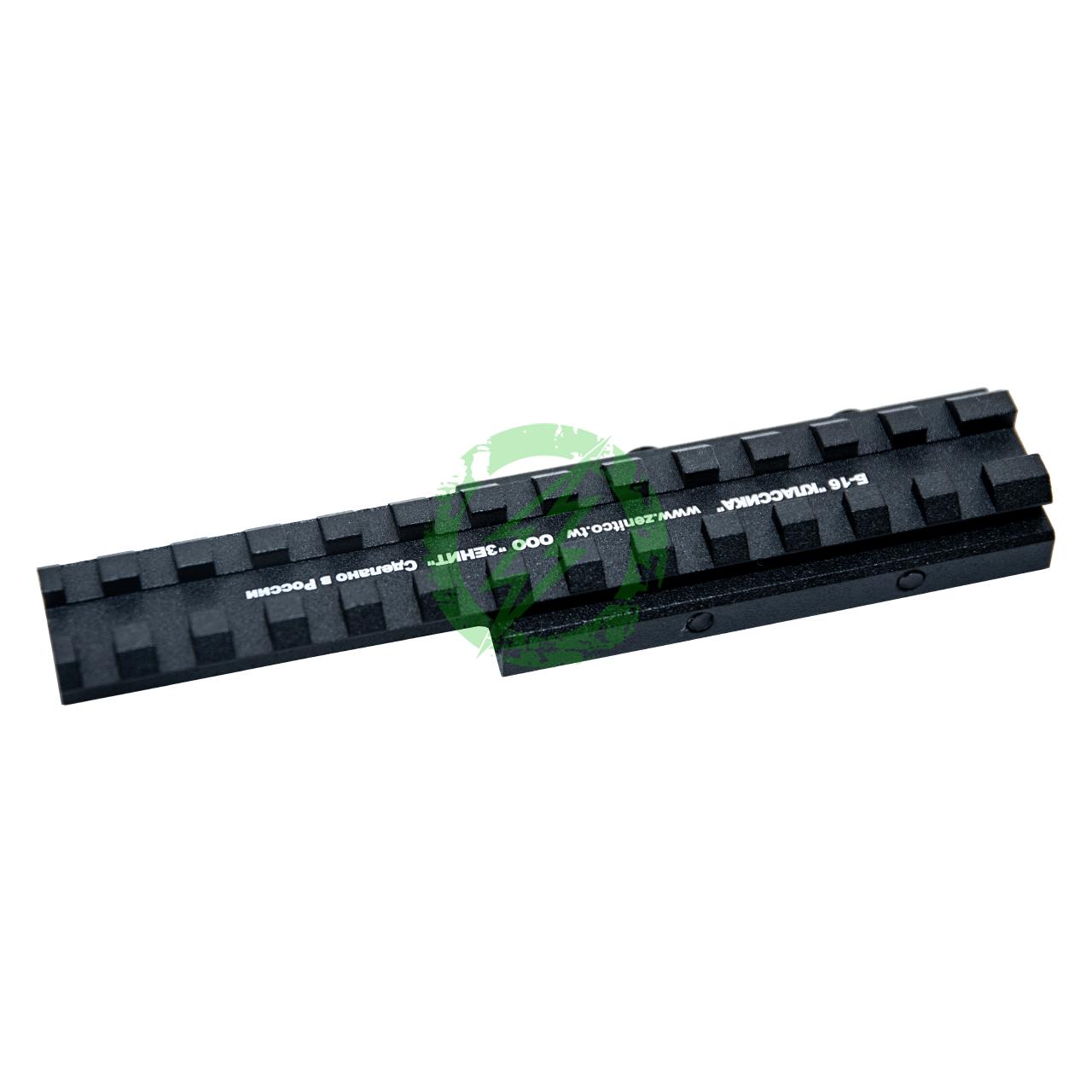 LCT Z-Series B-16 Rail Extend | Black