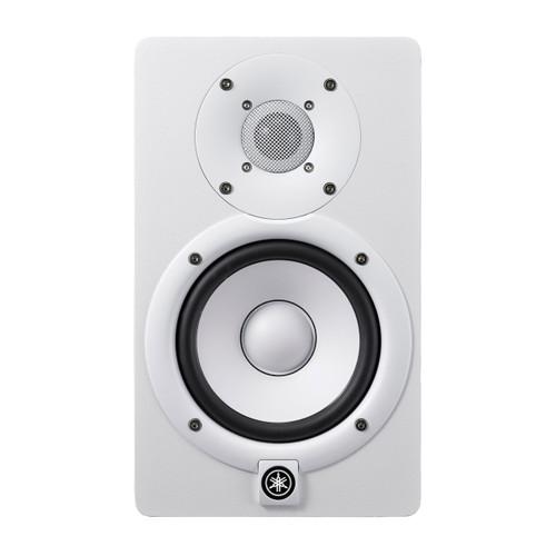Yamaha HS5 W Front at ZenProAudio.com