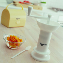 BabyDan Food Mill (Great for Holidays)