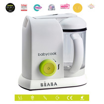 Beaba Babycook Baby Food Maker/Steam Cooker/Blender Neon